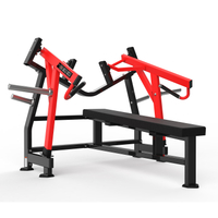 HS-1007 Horizontal Bench Press
